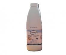 Κρέμα Γάλακτος Βελγίου Olympia
